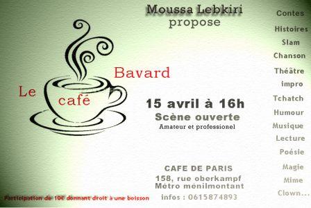Cafe15_avril.jpg